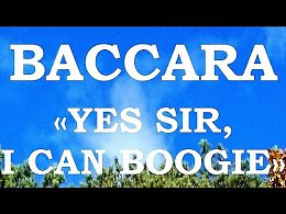 Baccara - «Yes Sir, I Can Boogie» - (1977 год)